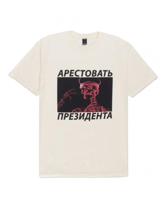 10 Deep Arrest The Putnik T-Shirt - Natural