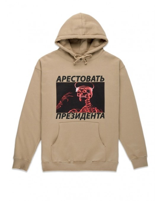 10 Deep Arrest The Putnik Pullover Hoody - Natural