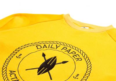 Daily Paper - New Brand coming to Main Source